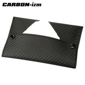 テッシュケース 革 カーボンイズム CSL ティッシュカバー SMALL ティッシュケース ブラック/ブラックステッチ CB100-047|nomado1230