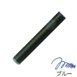 万年筆 インク シェーファー カートリッジインク ボックスタイプ ブルー No. 96223 nomado1230