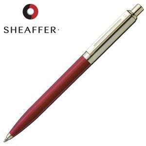 高級 ボールペン 名入れ シェーファー センチネル ボールペン プラスチックレッド N23217251|nomado1230