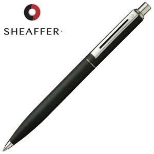 高級 ボールペン 名入れ シェーファー センチネル ボールペン スモーキーマットブラック SEN9071BP|nomado1230