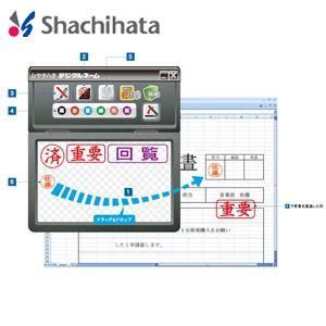 印鑑 シャチハタ デジタルネーム TDS-AR|nomado1230