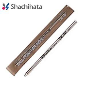 替芯 ボールペン シャチハタ ボールペン 替芯 20本入り 0.7ミリ 赤 TK-RFRD|nomado1230