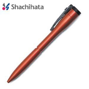 ネームペン 名入れ シャチハタ 補充インキカートリッジ1個プレゼント キャップレスエクセレント カラータイプ 既製タイプ オレンジ マルチペン TKS-UXC3|nomado1230