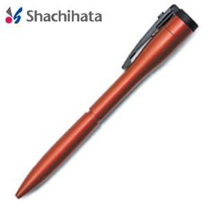 ネームペン 名入れ シャチハタ 補充インキカートリッジ1個プレゼント キャップレスエクセレント カラータイプ 別製タイプ オレンジ マルチペン TKS-UXC3|nomado1230
