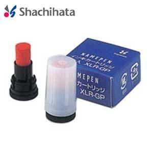 リフィル シャチハタ ネームペン用 ネーム補充インキ 2本入り 赤 XLR-GPRD|nomado1230