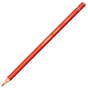 スタビロ オリジナル 硬質水彩色鉛筆 2.5ミリ 単色 12本セット オレンジレッド 87-235|nomado1230