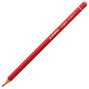色鉛筆 水彩 スタビロ オリジナル 硬質水彩色鉛筆 2.5ミリ 単色 12本セット バーミリオンレッドトーン 87-305|nomado1230