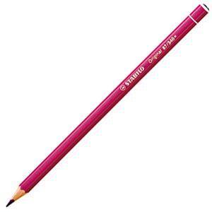 スタビロ オリジナル 硬質水彩色鉛筆 2.5ミリ 単色 12本セット レッドバイオレット 87-340|nomado1230