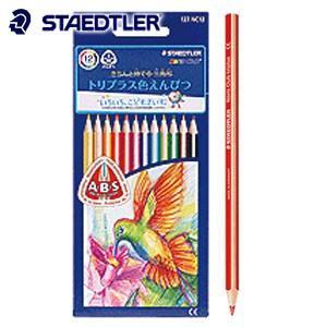 色鉛筆 セット ステッドラー ノリスクラブ トリプラス 色鉛筆12色セット 127-NC12|nomado1230