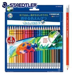 色鉛筆 セット ステッドラー ノリスクラブ 消せる色鉛筆 24色セット 144-50NC24|nomado1230