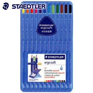 色鉛筆 水彩 セット ステッドラー エルゴソフト アクェレル 水彩色鉛筆 12色セット 156SB12|nomado1230