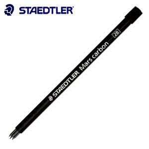 替芯 ステッドラー マルス カーボン ルモクローム色芯 2ミリシャープ・芯ホルダー替芯 10本セット 200-E4-2B|nomado1230