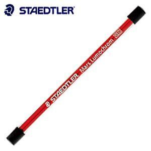 替芯 ステッドラー マルス カーボン ルモクローム色芯 2ミリシャープ・芯ホルダー替芯 レッド 10本入り 204-E4-2|nomado1230