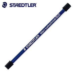 替芯 ステッドラー マルス カーボン ルモクローム色芯 2ミリシャープ・芯ホルダー替芯 ブルー 10本入り 204-E4-3|nomado1230
