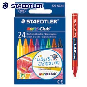 クレヨン ステッドラー ノリスクラブ クレヨン 24色セット 220-NC24|nomado1230
