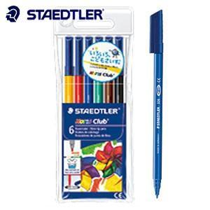 水性ペン ステッドラー ノリスクラブ ドライセーフ カラーペン 6色セット 326-WP6|nomado1230