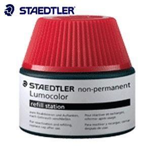 補充インク ステッドラー ルモカラー リフィルステーション 水性用補充インク 315用 4個包装 レッド 487-15-2|nomado1230