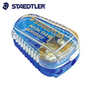 製図用品 ステッドラー マルス 卵形芯研器 2ミリシャープペンシル、2ミリ芯ホルダー用 10個箱入り 513-85DSBK|nomado1230