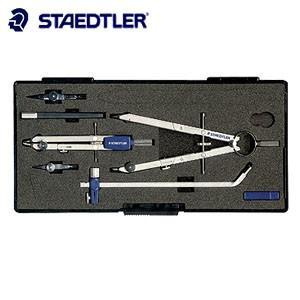 製図用品 ステッドラー コンフォート マルス 551シリーズ メタル製スプリング コンパスEセット 551-04SJ|nomado1230