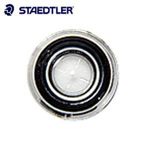 製図用品 ステッドラー 製図器単品・付属品 中心器 553-G|nomado1230