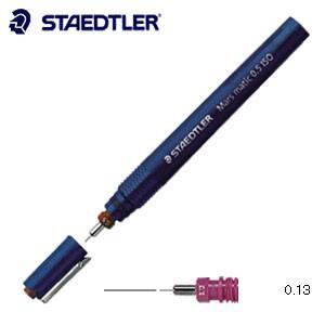 製図用品 ステッドラー マルス マチック 製図ペン ISO 線幅0.13ミリ 700-M013|nomado1230