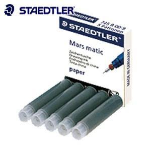 製図 ステッドラー マルス マチック 製図用インク カートリッジ R-インク水性顔料系 745-R-00-9|nomado1230