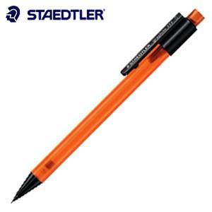 シャーペン 高級 ステッドラー マルス グラファイト シャープペンシル オレンジ 10本入り 777-05-4|nomado1230