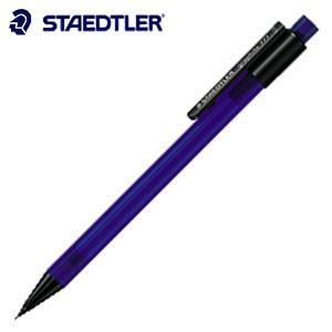 シャーペン 高級 ステッドラー マルス グラファイト シャープペンシル ブルー 10本入り 777-05-3|nomado1230