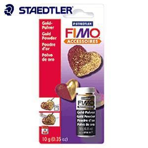 オーブン粘土 ステッドラー フィモ アクセサリー パウダー ゴールド 8709-BK|nomado1230