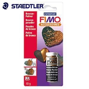 オーブン粘土 ステッドラー フィモ アクセサリー パウダー ブロンズ 8709-01BK|nomado1230