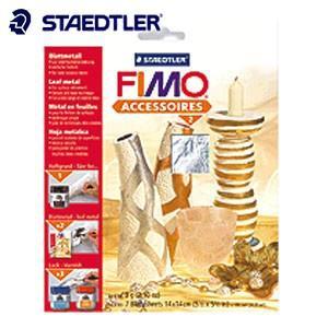 オーブン粘土 ステッドラー フィモ アクセサリー シルバー リーフメタル 8780-81|nomado1230