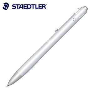 ステッドラー アバンギャルド 多機能ペン マルチペン クールシルバー 927AG-S|nomado1230