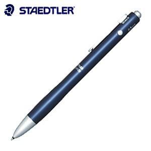 ステッドラー アバンギャルド 多機能ペン マルチペン ナイトブルー 927AG-N|nomado1230