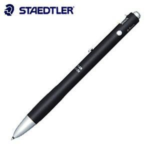 ステッドラー アバンギャルド 多機能ペン マルチペン ブラストブラック 927AG-BB|nomado1230