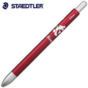 ステッドラー 限定品 アバンギャルド ライト 多機能ペン マルチペン レッド/ミッキー 927AGL-RM|nomado1230