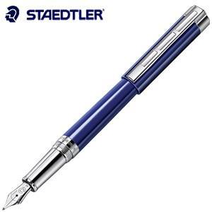 ステッドラー レシーナ 万年筆 ブルー 9PB113J|nomado1230