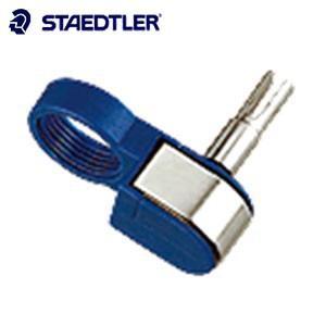 製図用品 ステッドラー 製図器単品・付属品 コンパスアクセサリー ペンアダプタ マルス マチック用 F556-74N|nomado1230