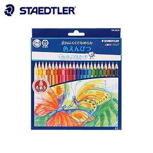 色鉛筆 セット ステッドラー ノリスクラブ 色鉛筆 限定24色セット セリース入り 144NC24P10JP|nomado1230