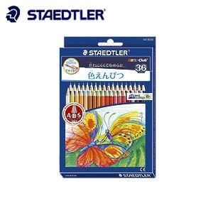 色鉛筆 セット ステッドラー ノリスクラブ 色鉛筆 限定36色セット セリース入り 144ND36P10JP|nomado1230