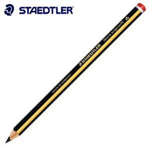鉛筆 ステッドラー 153シリーズ マルス ノリス エルゴソフト「書き方鉛筆」 鉛筆 12本 No. 153|nomado1230