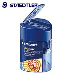 手動鉛筆削り ステッドラー ノリスクラブ 蓋付き ダブルシャープナー 三角型2穴 10個箱入り 鉛筆削り 512-128|nomado1230