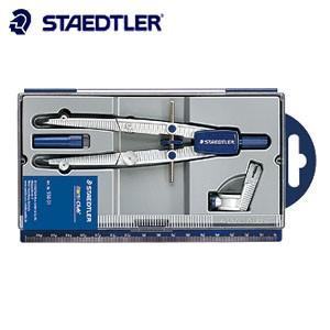 製図用品 ステッドラー スクールコンパス 550専用アダプタ付き コンパス 550-01|nomado1230