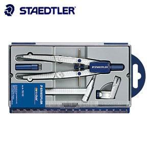 製図用品 ステッドラー スクールコンパス 550専用アダプタ・延長棒付き コンパス 550-02|nomado1230