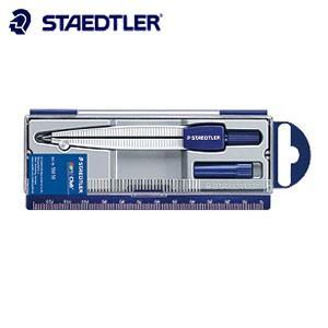 製図用品 ステッドラー スクールコンパス プレーン式 コンパス 550-50|nomado1230
