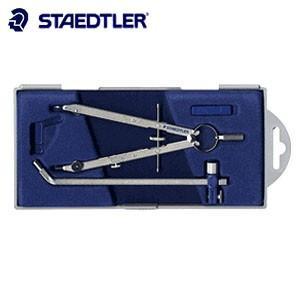 製図用品 ステッドラー コンフォート マルス 551シリーズ メタル製スプリング コンパスCセット 551-02|nomado1230