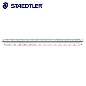 製図用品 ステッドラー プラスチック芯 三角スケール 30センチ 一般用 561-98-4|nomado1230
