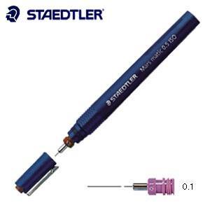 製図用品 ステッドラー マルス マチック 製図ペン 線幅0.1ミリ 700-01|nomado1230