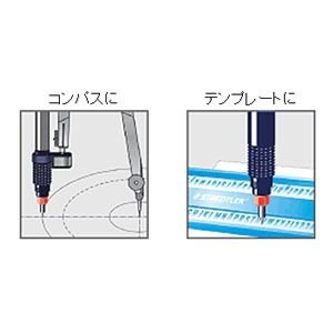 製図用品 ステッドラー マルス マチック 製図ペン 線幅0.1ミリ 700-01|nomado1230|02