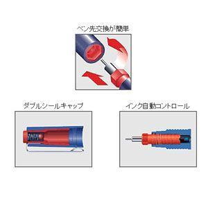 製図用品 ステッドラー マルス マチック 製図ペン 線幅0.1ミリ 700-01|nomado1230|03