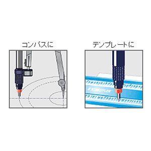 製図用品 ステッドラー マルス マチック 交換ペン先 線幅0.1ミリ 750-01 nomado1230 02